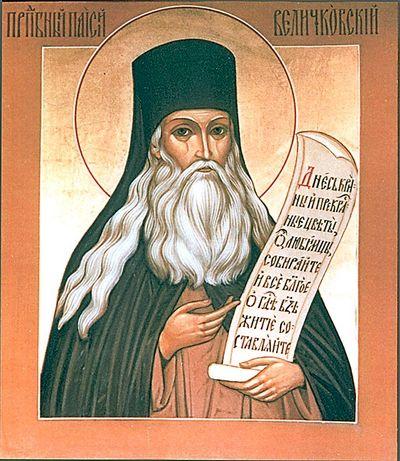 Паисий Величковский основал на Афоне Ильинский скит