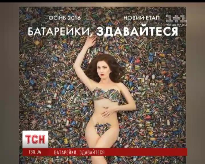 15_батерейки.mp4 /