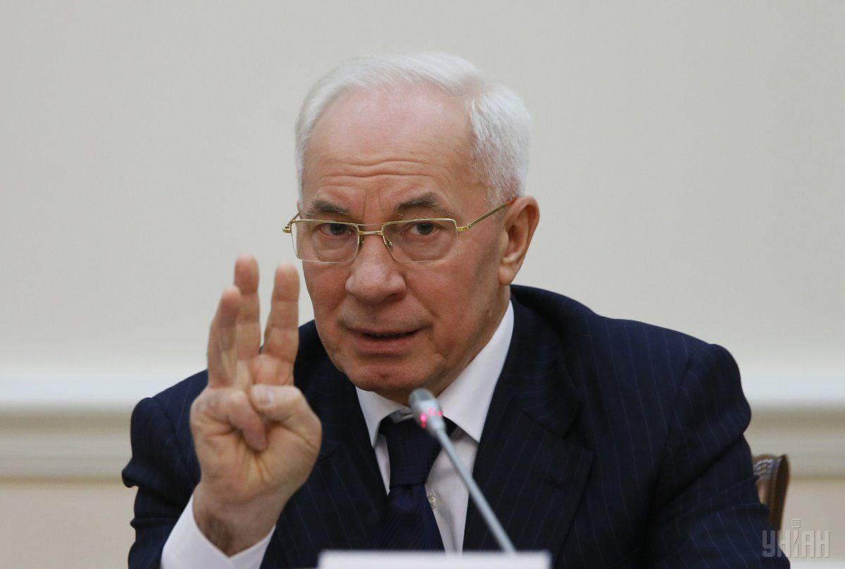 Азарова підозрюють у хабарі у понад 140 мільйонів гривень / фото УНІАН