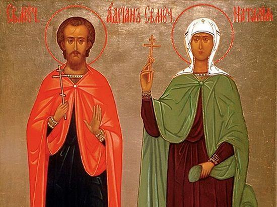 Мученики Адріан і Наталія