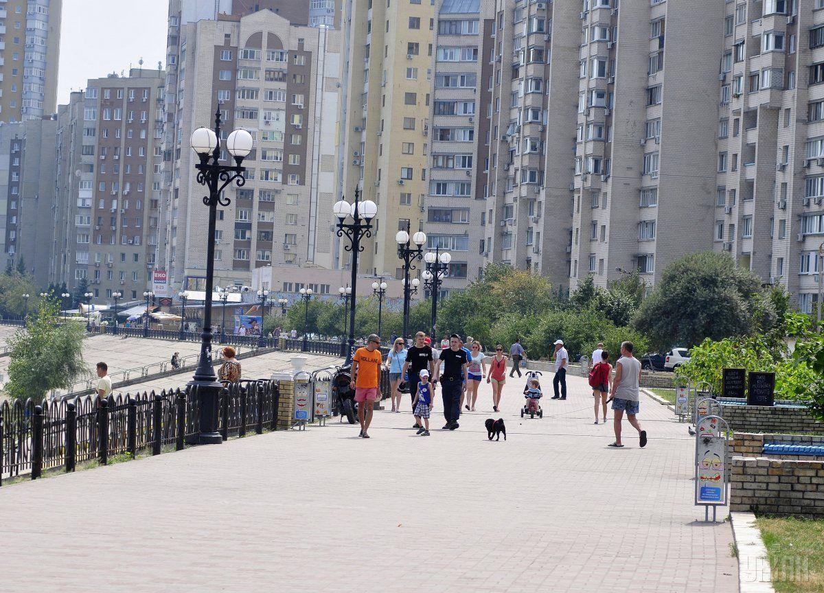 У Києві в липні незначно подешевшало житло / фото УНІАН