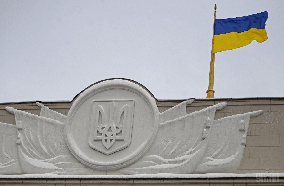 За соответствующий законопроект проголосовали 238 депутата / Фото УНИАН