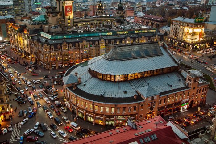 Бессарабская площадь /  Wikimapia