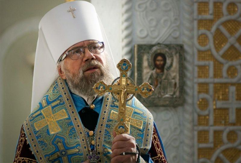 Митрополит Августин