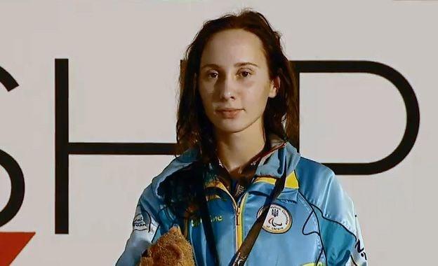 Оксана Хруль стала бронзовой призеркой Игр-2016 / sport.pl.ua