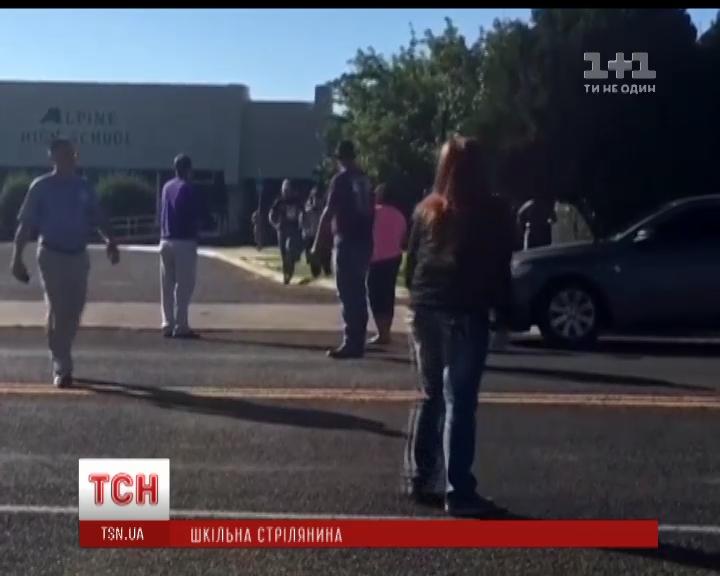 В американському штаті Техас одна з учениць відкрила вогонь у вбиральні /