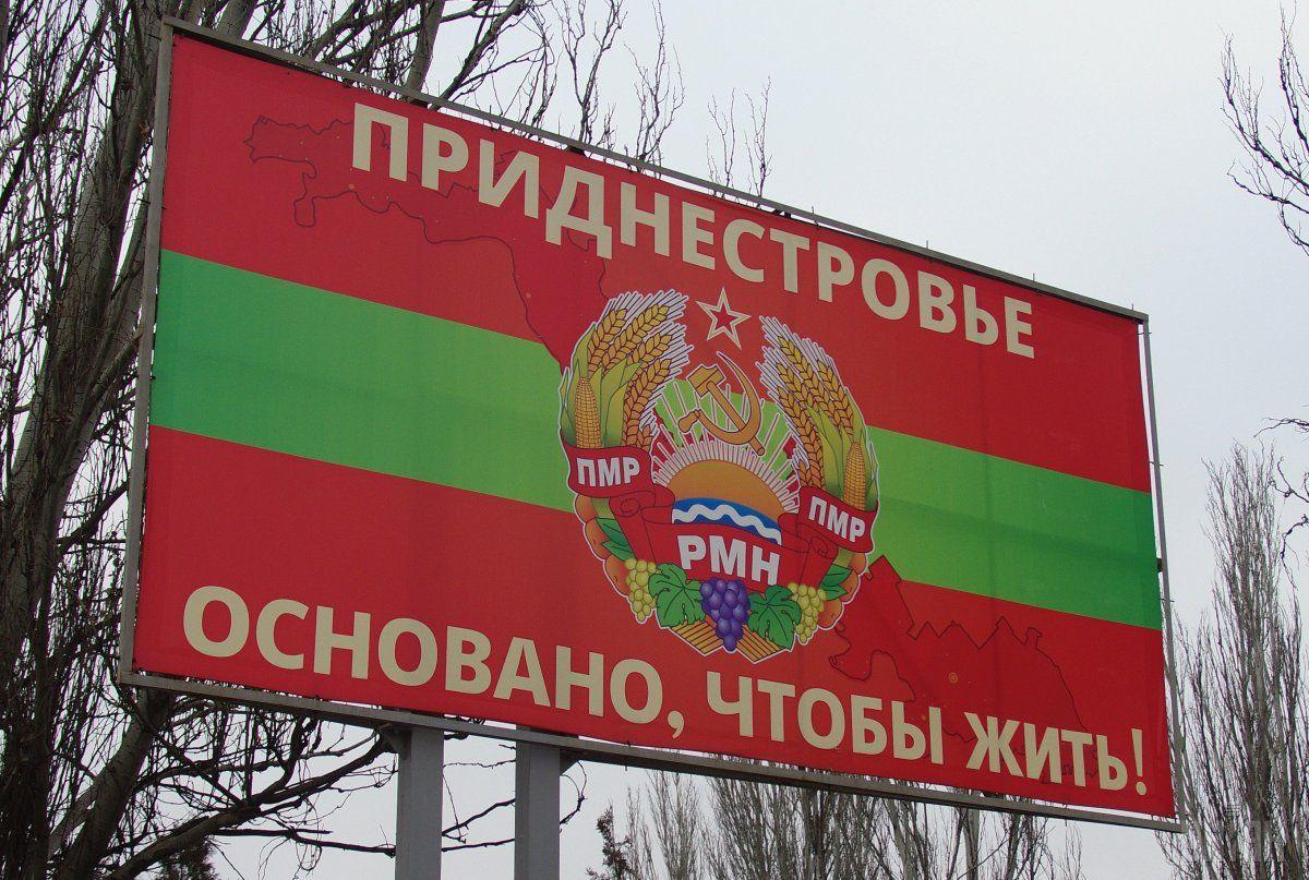 В Приднестровье дислоцируется российский военный контингент, который блокирован с украинской территории с 2014 года / фото УНИАН