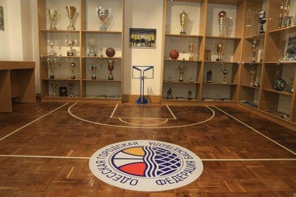 В Одессе открыт Музей баскетбола / ФБУ