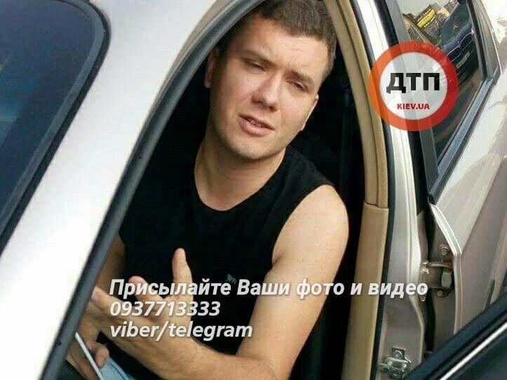 dtp.kiev.ua