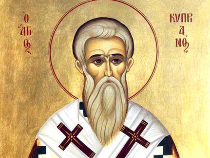 Священномученик Кипріан