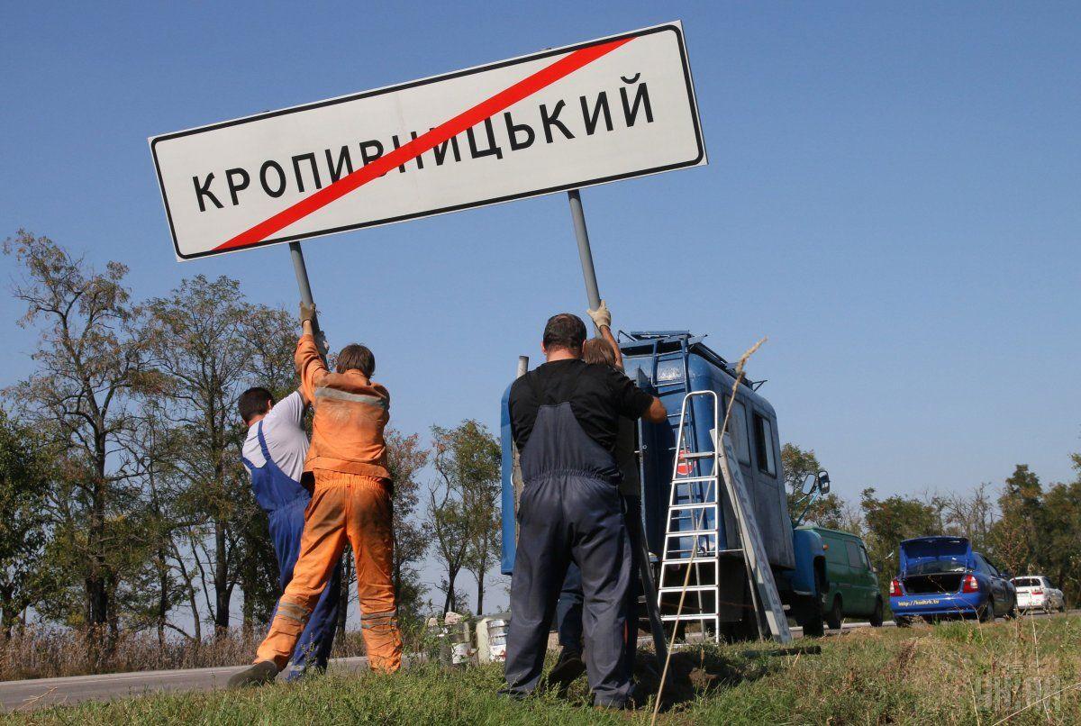В Кропивницкомпроизошло повреждение газопровода / фото УНИАН
