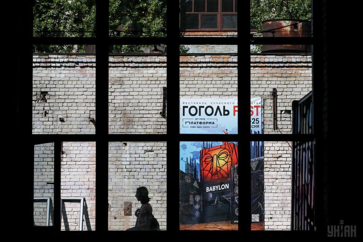 Підготовка до Гогольфесту / Фото УНІАН