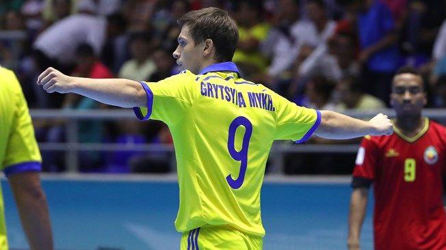 Грицына забил второй гол сборной Украины в матче с Мозамбиком / fifa.com