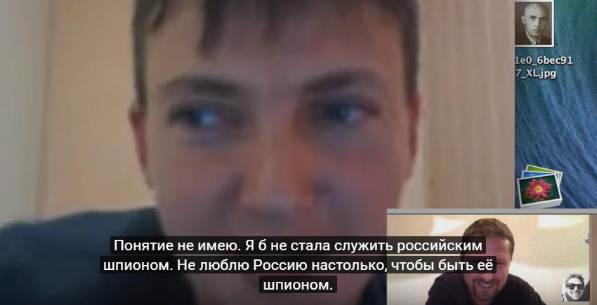 Савченко, Шарий / Скриншот