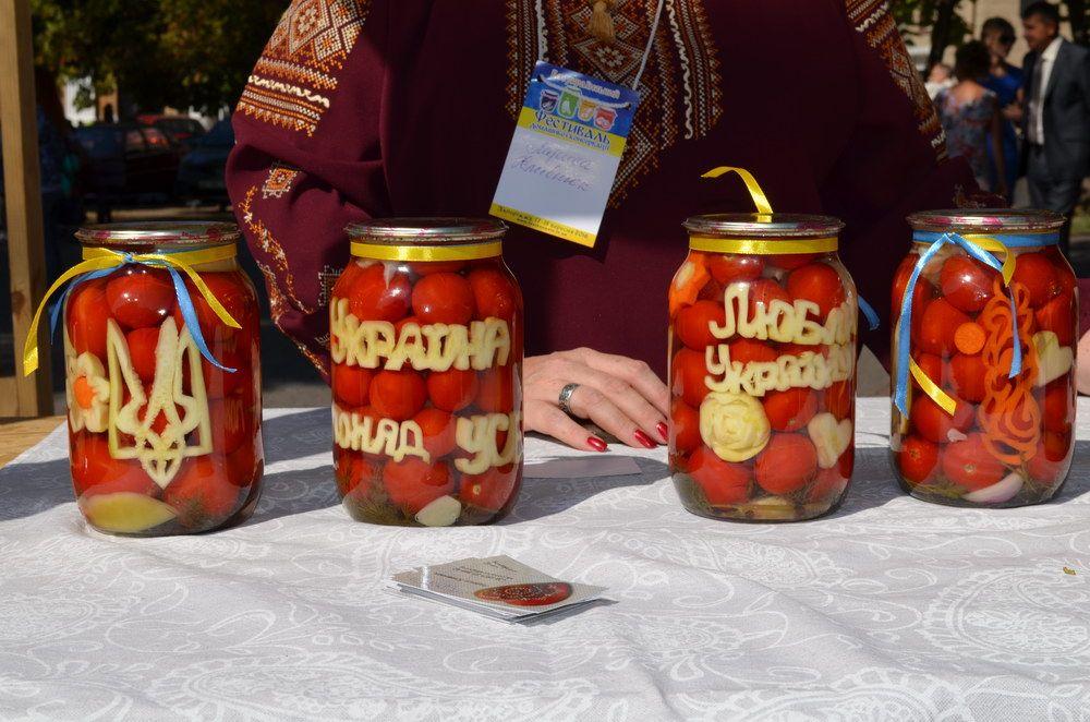 Фото hram.zp.ua