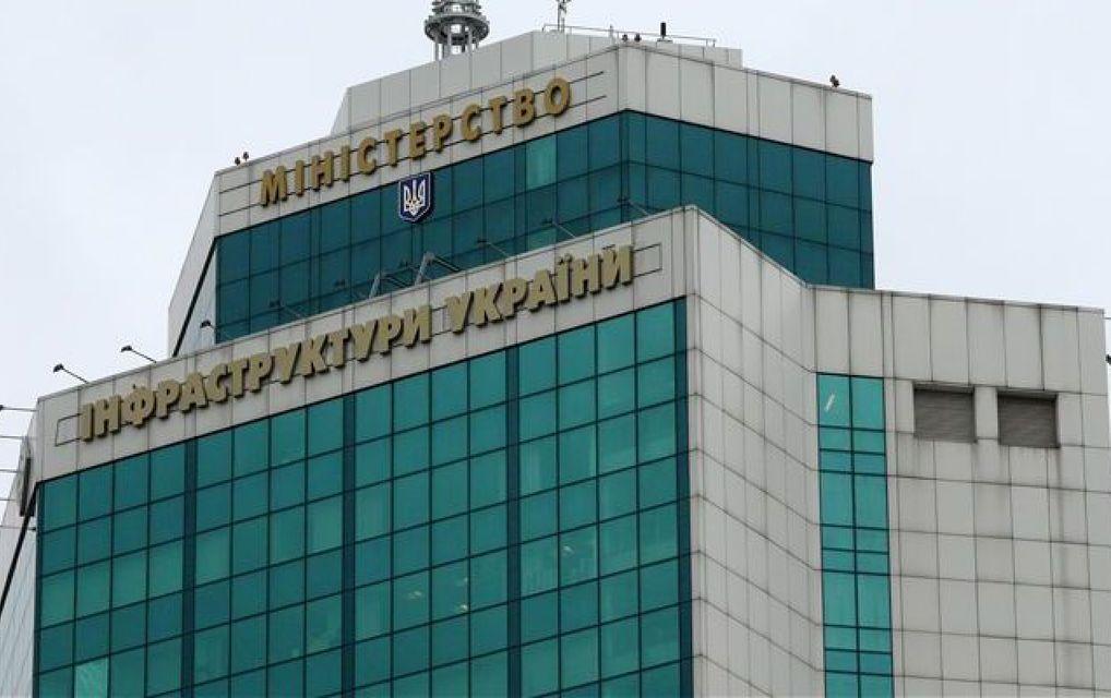 Кабмин хочет в 2019 году выделить на Мининфраструктуры 3,7 млрд грн / фото nv.ua