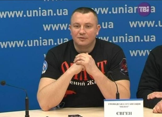 Шкіряк каже, що Жилін був агентом ФСБ / скріншот відео