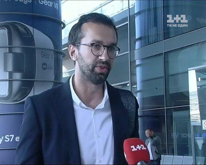 Бідний депутат Лещенко: перші коментарі правоохоронців стосовно його можливого корупційного житла /