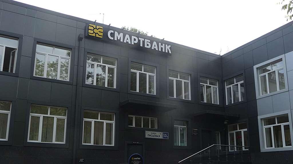 bank-ua.com