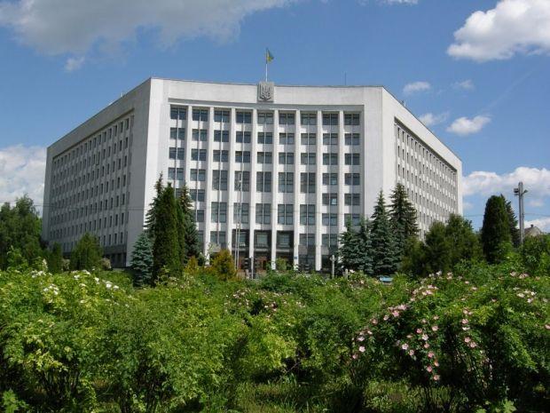 Фото invtur.com.ua