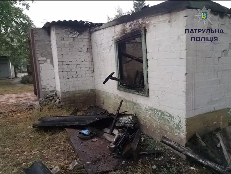 пожар в психбольнице в Днепре / facebook.com/dnipropolice