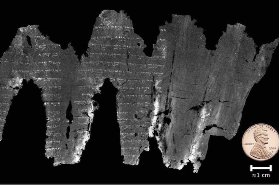 Древнейший свиток Ветхого Завета / antiquities.org.il