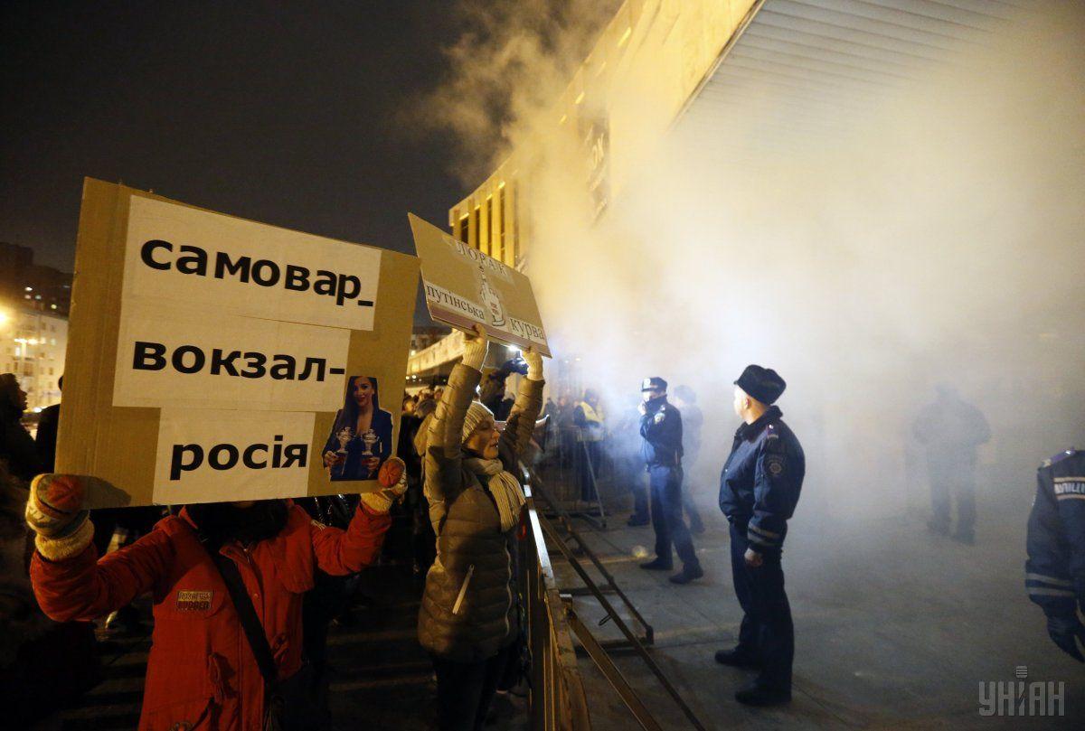 В Киеве осудили трех активистов, пытавшихся сорвать концерт Ани Лорак / Фото УНИАН