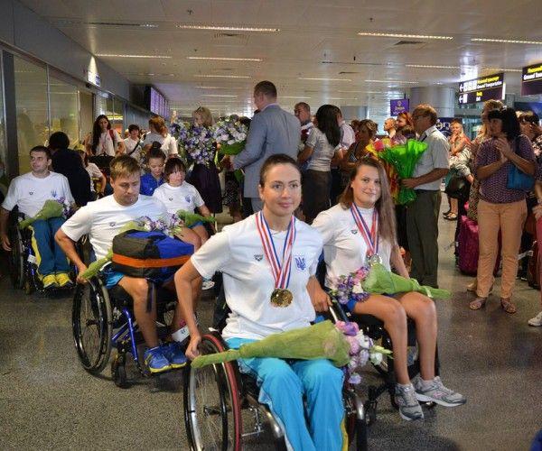 Українські паралімпійці завоювали 117 медалей і зайняли третє місце в командному заліку / facebook.com/dmitry.bulatov