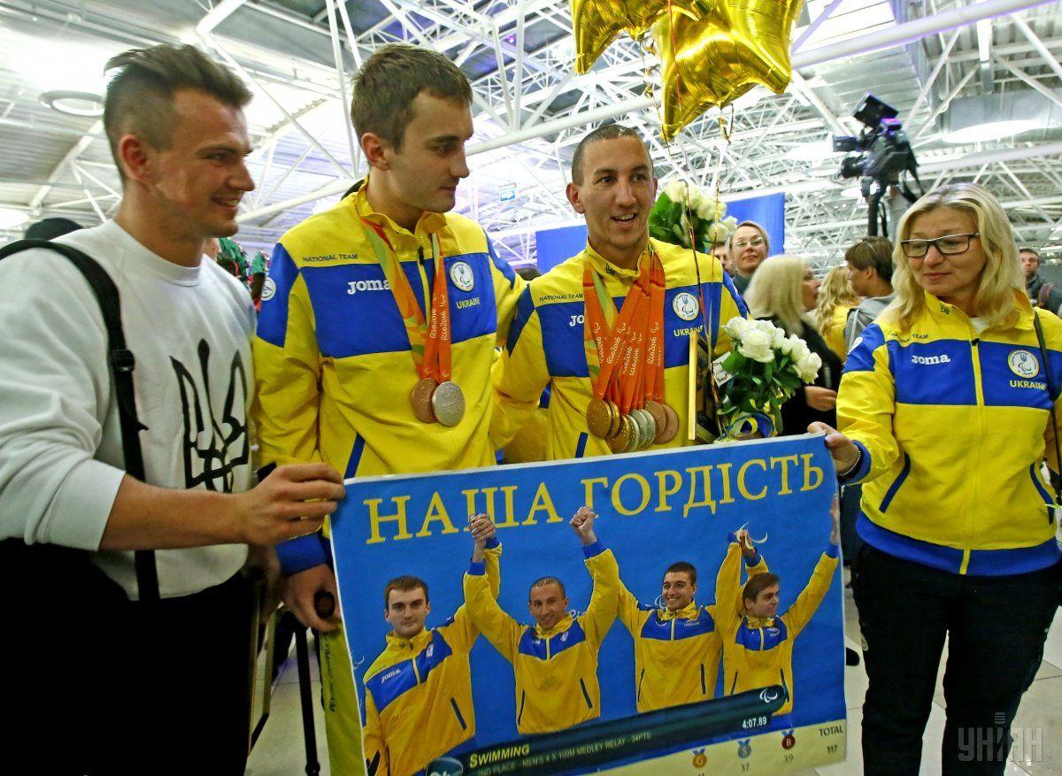 Украинцев встречали в аэропорту