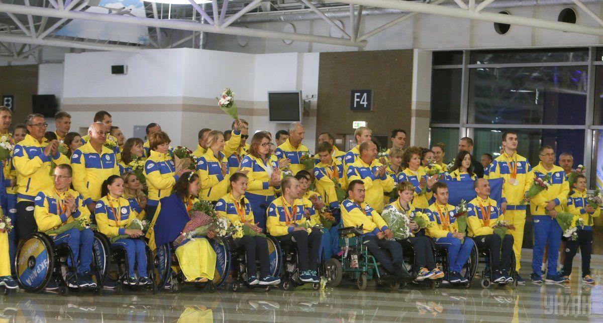 Украинские паралимпийцы-триумфаторы Рио вернулись в Украину в ночь на 22 сентября / УНИАН