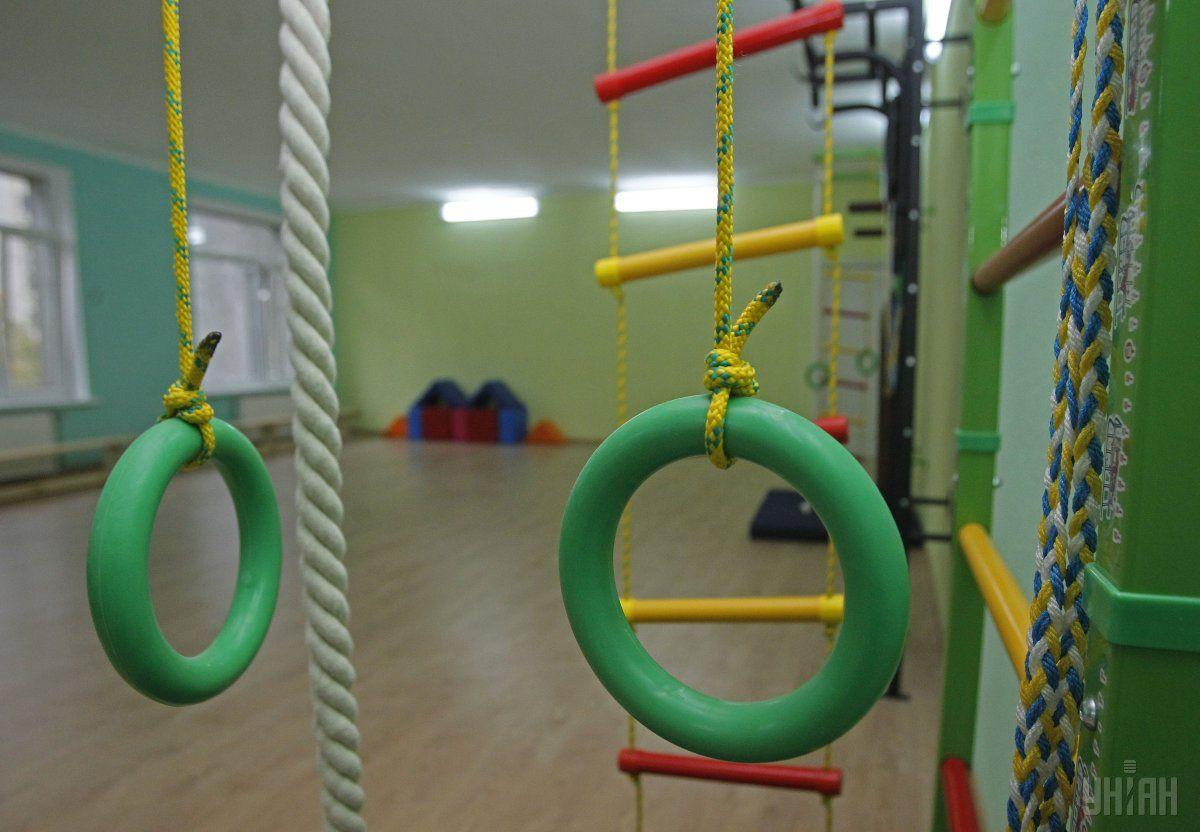 Дитячий спортзал / фото УНІАН
