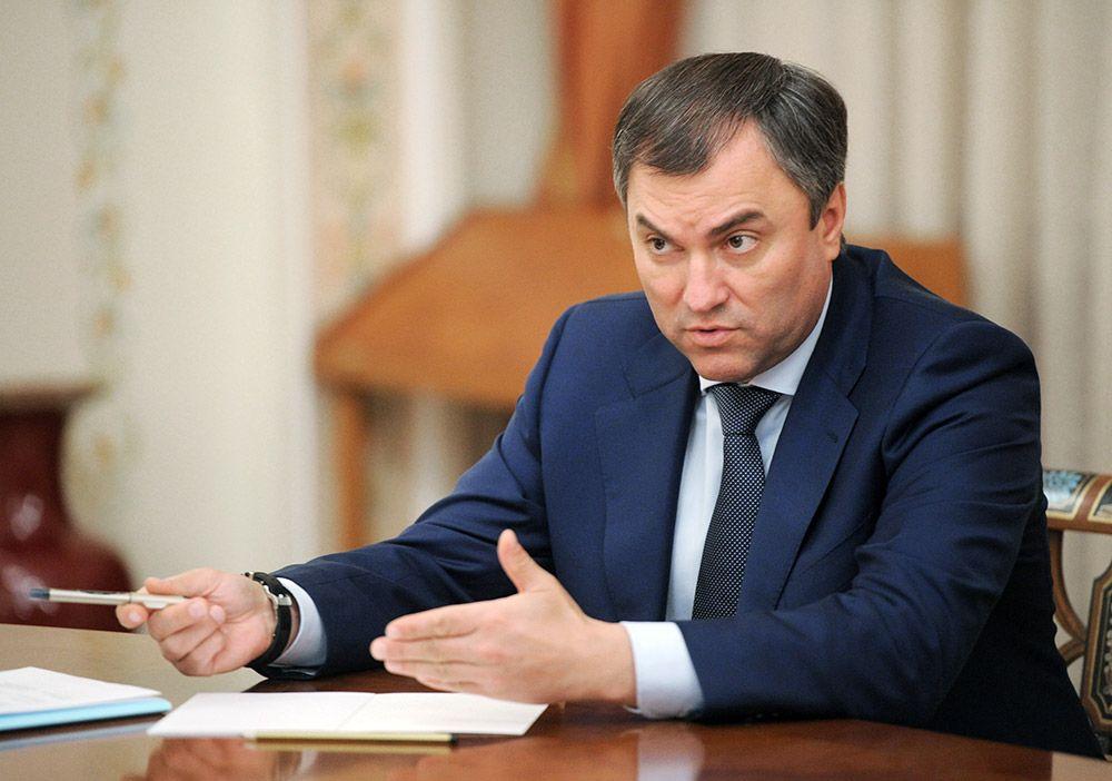 Вячеслав Володин, по информации телеканала
