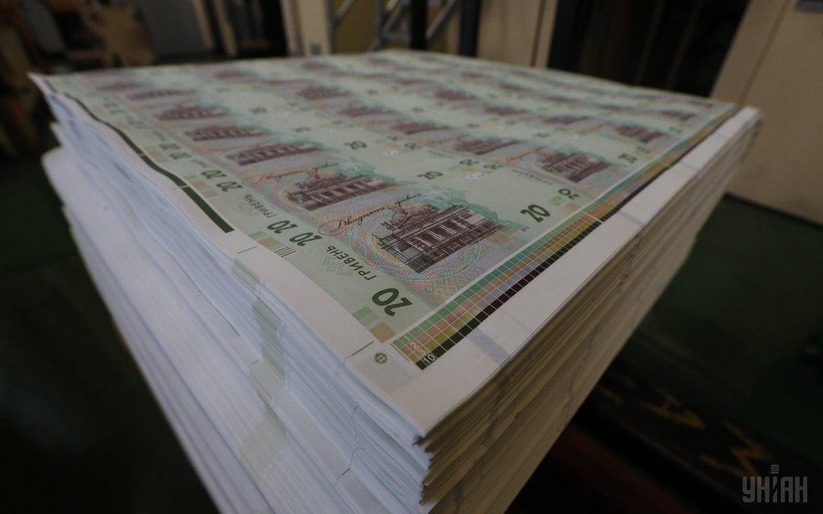 Мінфін представив концепцію середньострокового бюджетного планування / Фото УНІАН