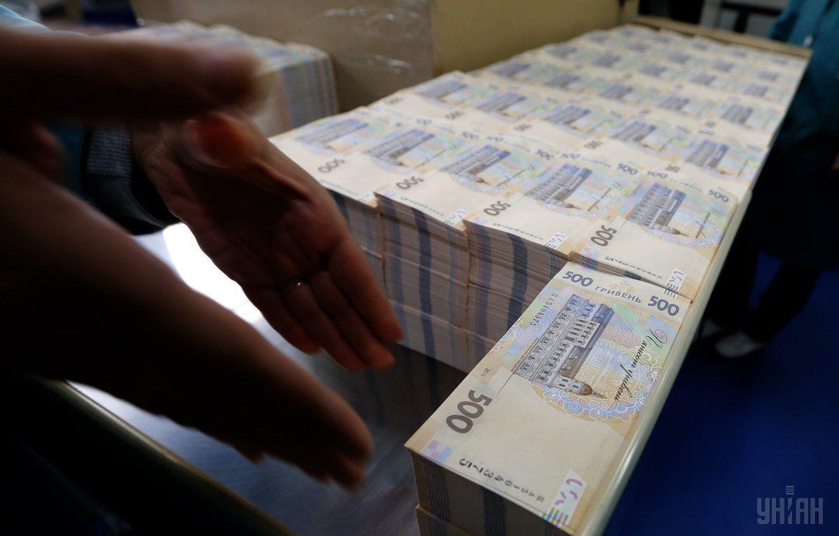 Мінфін на ОВДП-аукціоні залучив до держбюджету 1 млрд грн / фото УНІАН