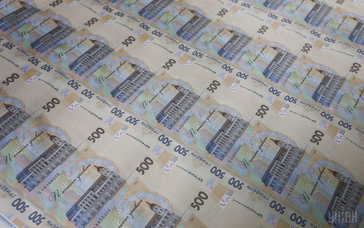 Гривневий еквівалент залучених коштів становив2,4 млрд грн / фото УНІАН