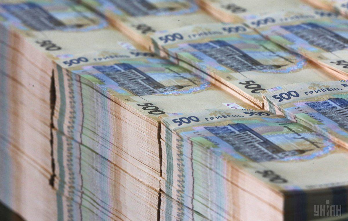 С начала года объем наличности вне банков сократился на 3,9% / фото УНИАН