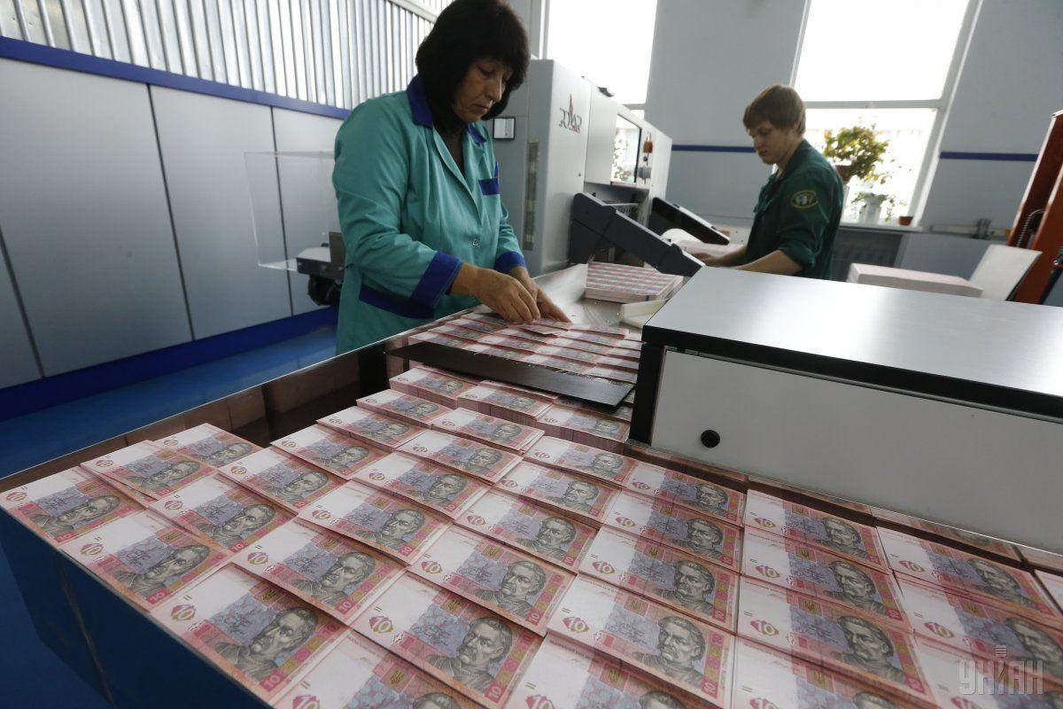 В Украине дешевеет валюта / УНИАН