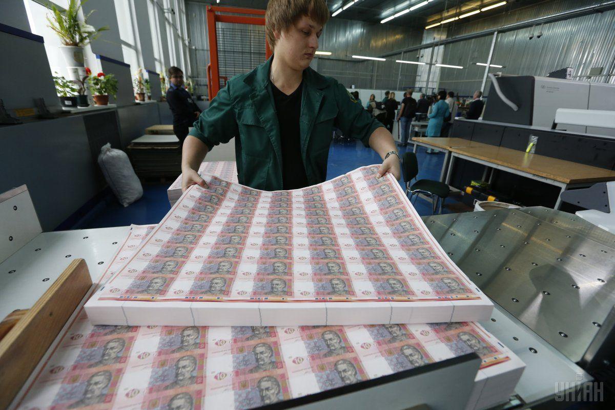 Парубий подписал госбюджет-2018 / фото УНИАН