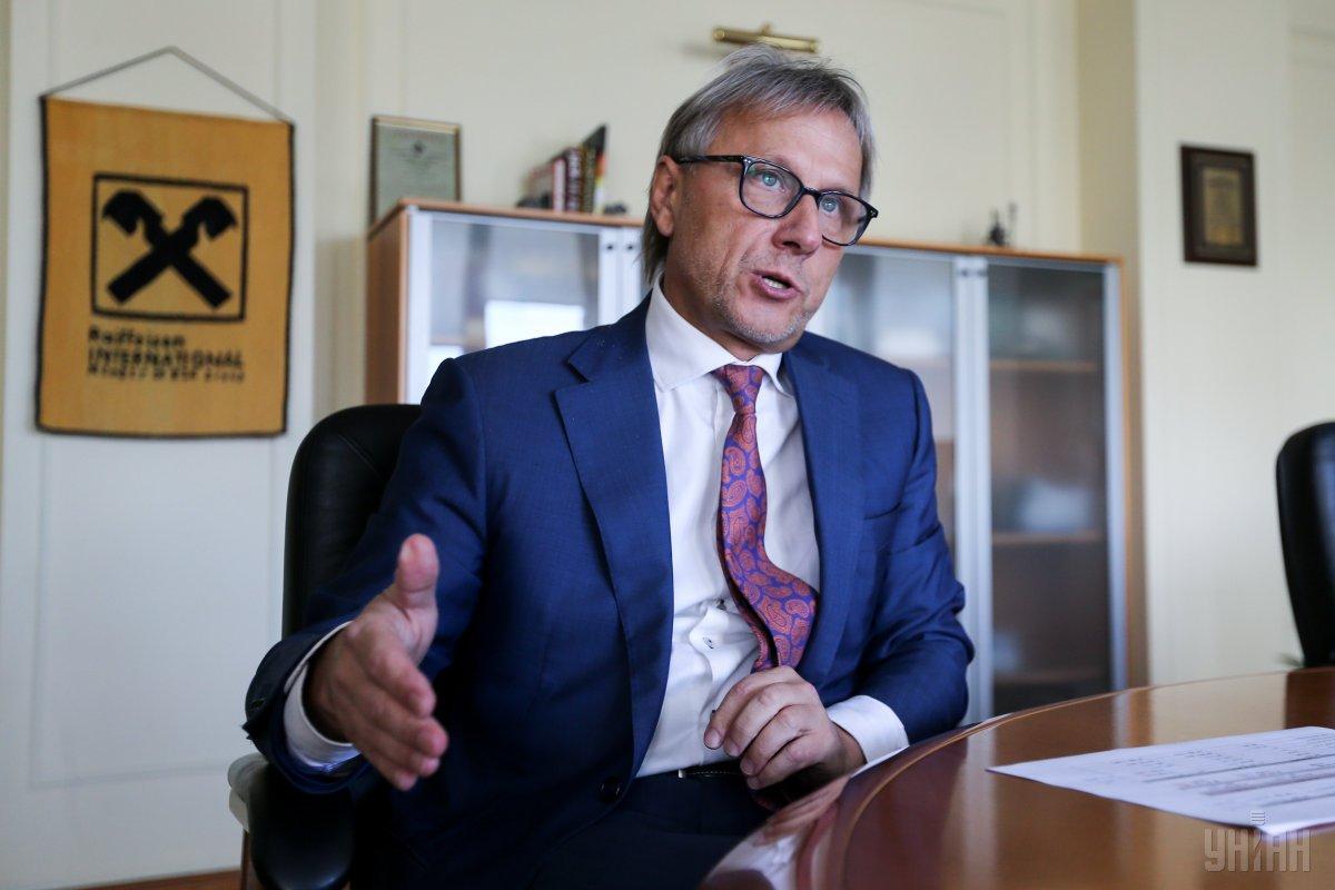 Лавренчук: Україна демонструє стабілізацію фінансових ринків / Фото УНІАН