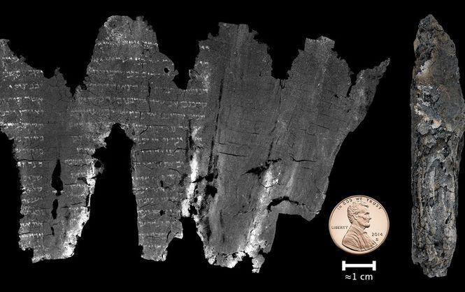 Модель древнего свитка, созданная учеными