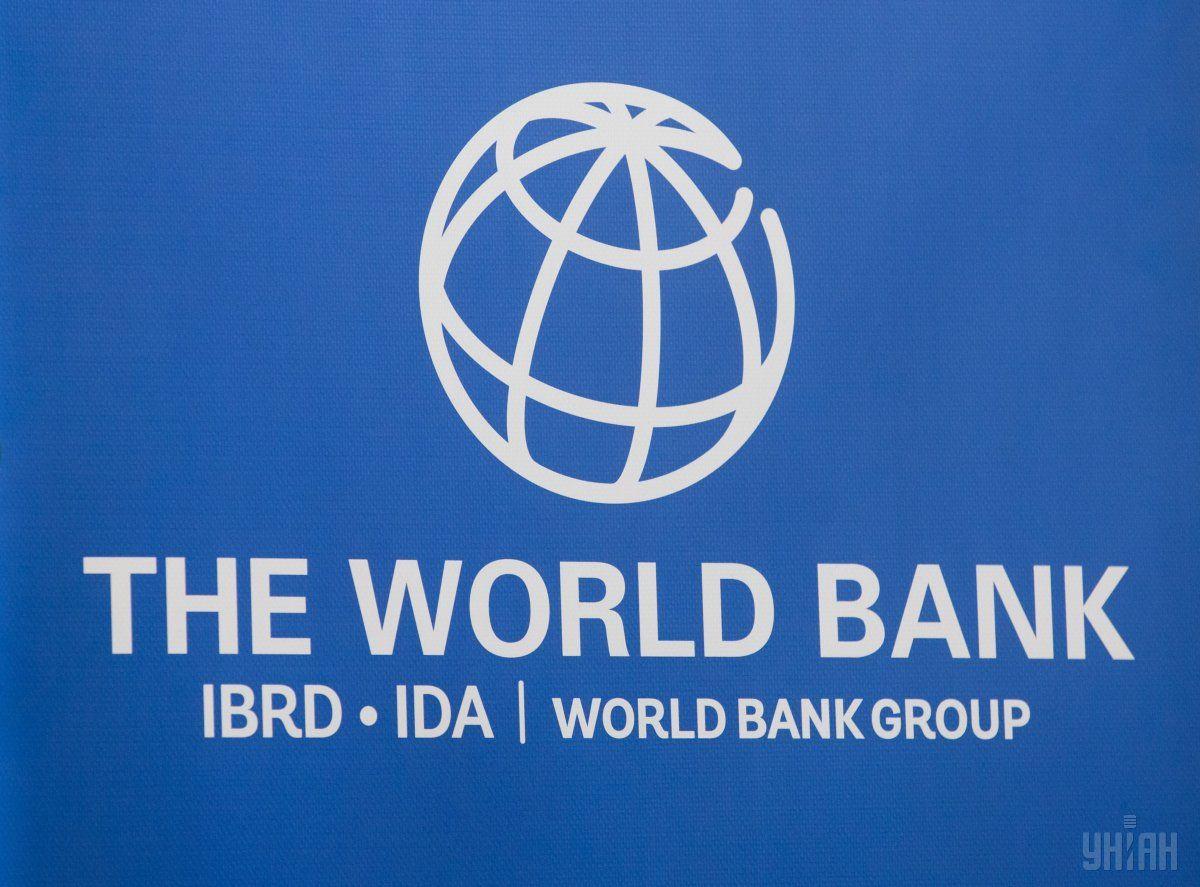 Світовий банк відреагував на підписання закону / фото УНІАН