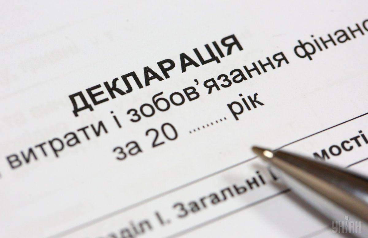 Команда Зеленского хочет ввести всеобщее декларирование / фото УНИАН