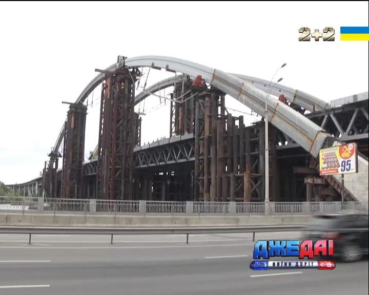 За несколько лет откроют Подольско-Воскресенский мост /