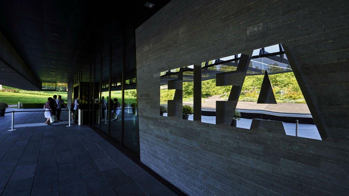 ФИФА расформировала комиссию по борьбе с расизмом / sportingnews.com