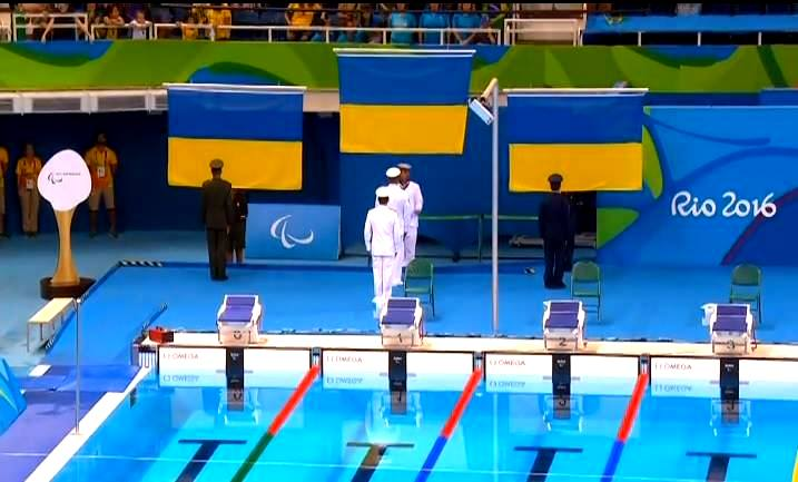 National Paralympic Committee of Ukraine