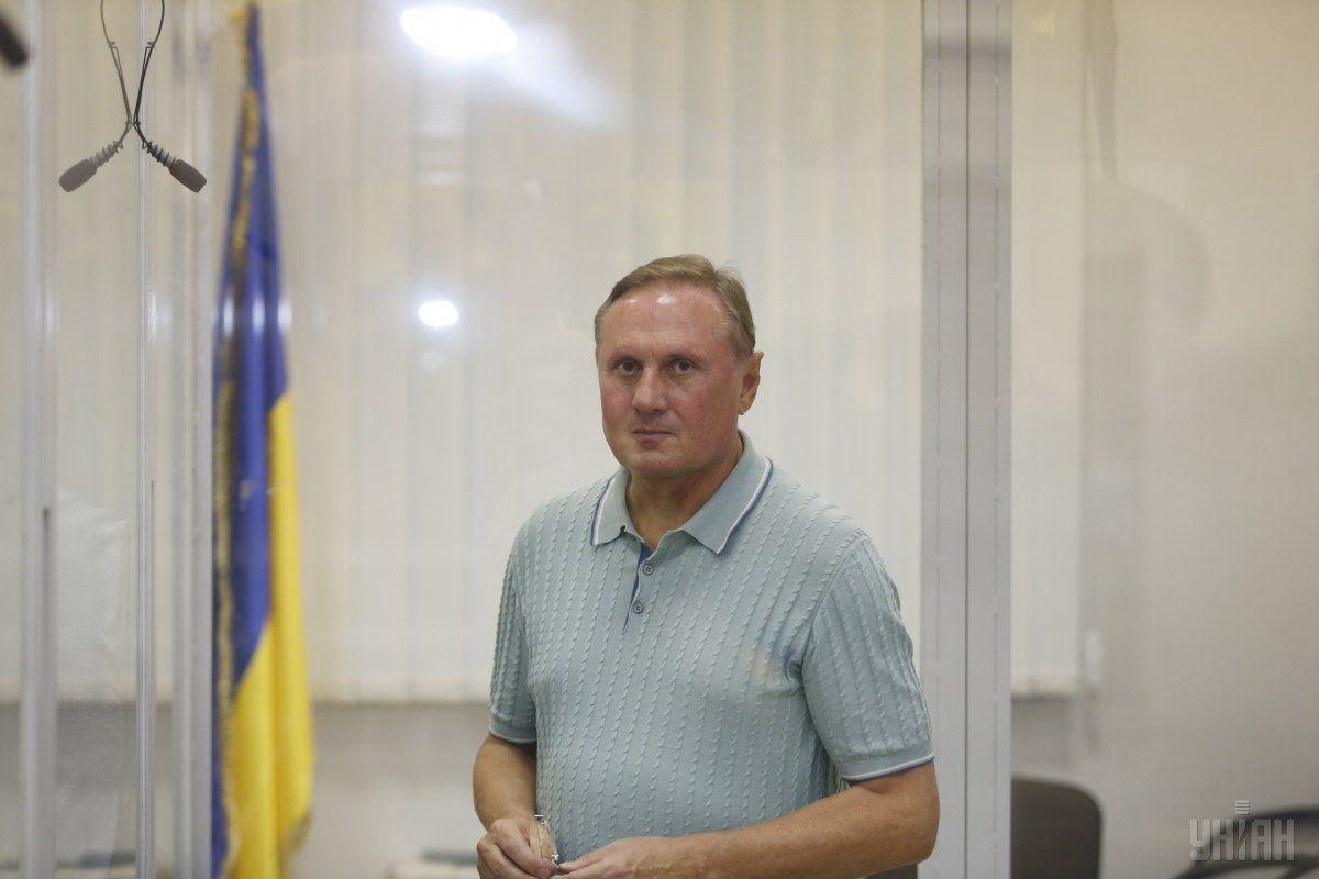Єфремова затримали в липні 2016 року в аеропорту «Бориспіль» / фото УНІАН