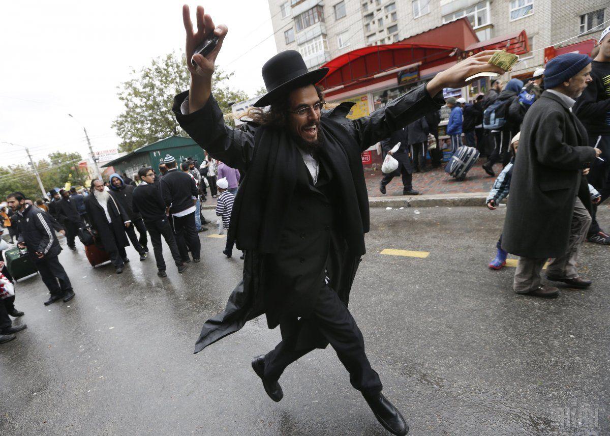 Цього року хасиди відзначатимуть 5777-й іудейський новий рік Рош-ха-Шана / Фото УНІАН