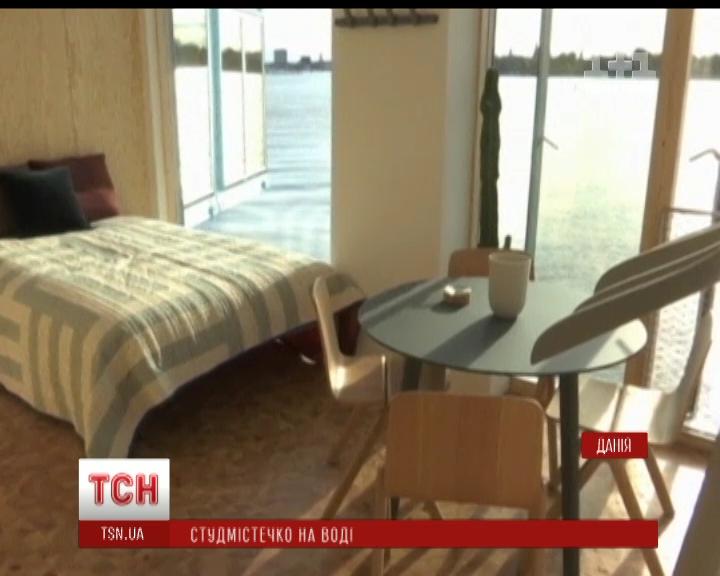В Дании студентам строят общежитие на воде /