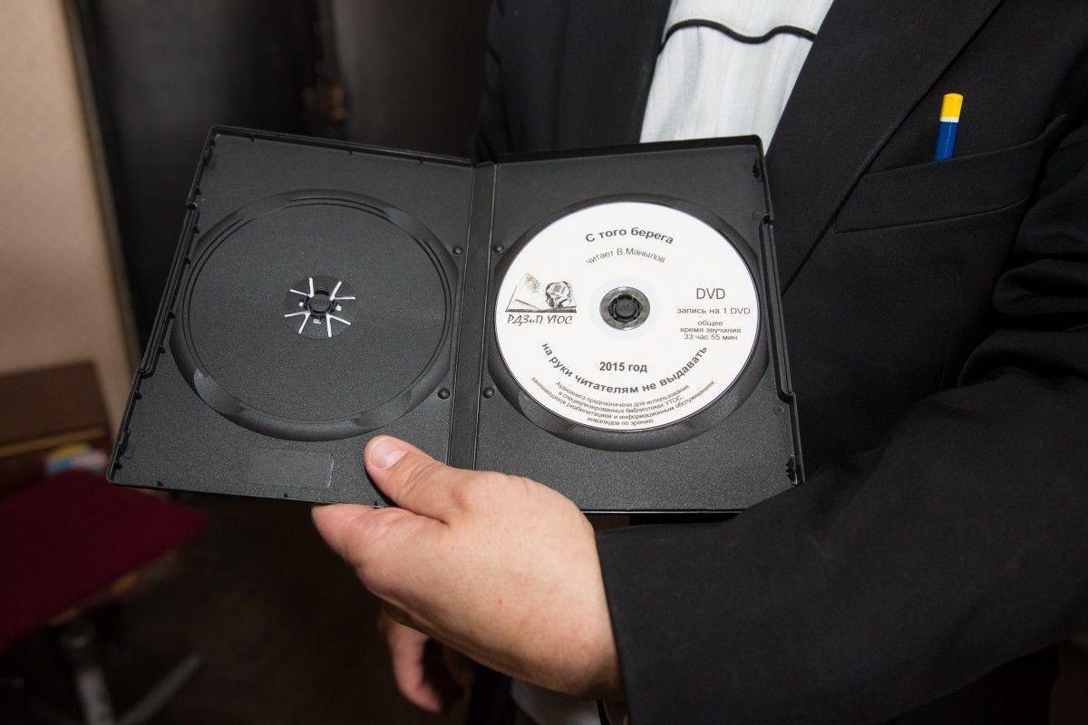 Готові аудіокниги / УНІАН