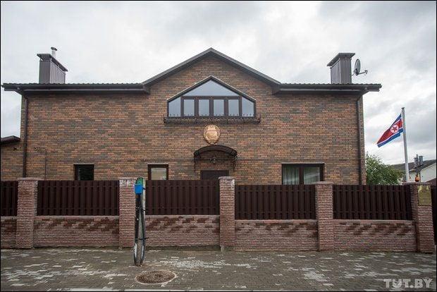 Посольство КНДР в Минске / Tut.BY